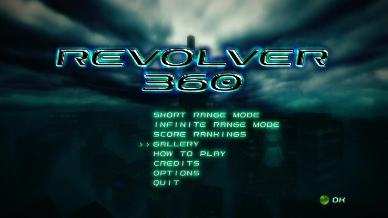 空間回転式シューティング【REVOLVER360】