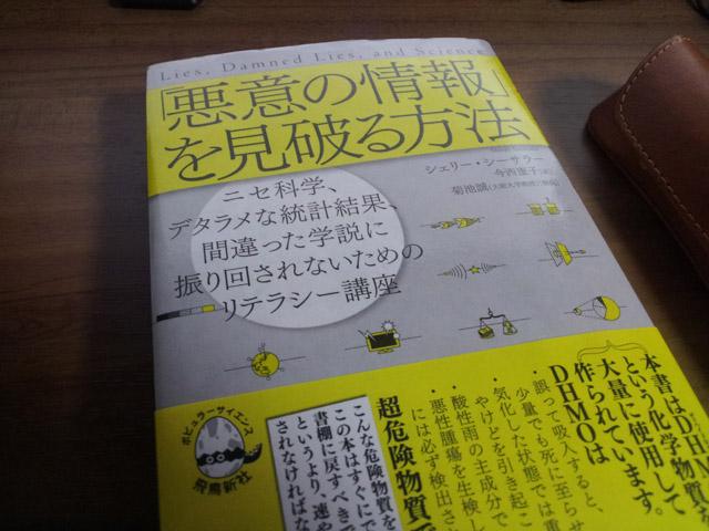 20121001_005454 コピー.jpg