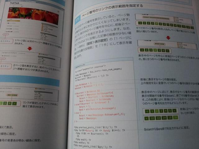 20121002_161530 コピー.jpg