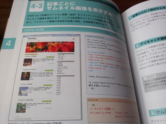 20121002_161618 コピー.jpg