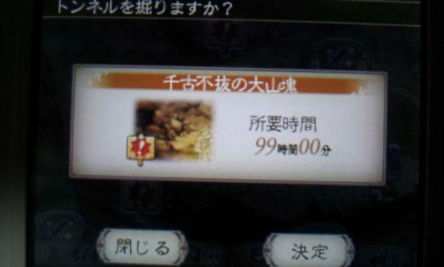 20121012_014350_filtered コピー_compressed.jpg
