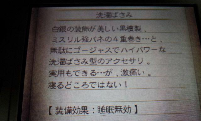 20121022_211058 コピー_compressed.jpg