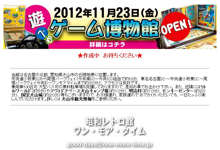 2012-11-05_1522_compressed.jpg