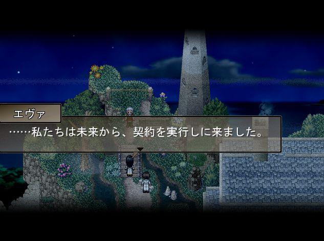 2012-11-18_1809_compressed.jpg
