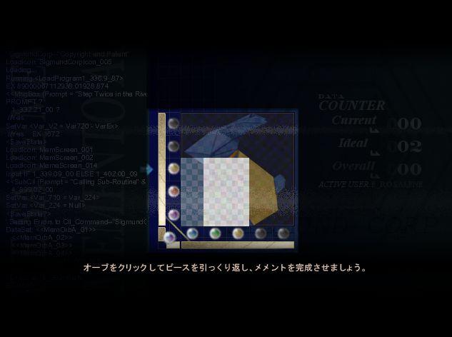 2012-11-18_1811_compressed.jpg