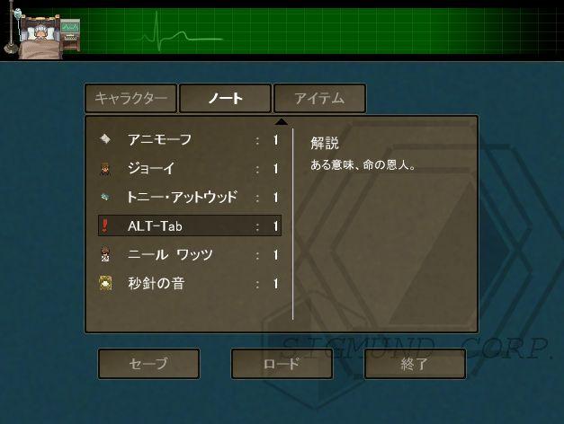 2012-11-18_2006_compressed.jpg