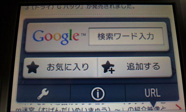 20121112_014645_filtered コピー_compressed.jpg