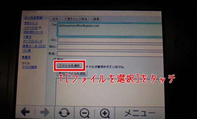 20121112_014820_filtered コピー_compressed.jpg