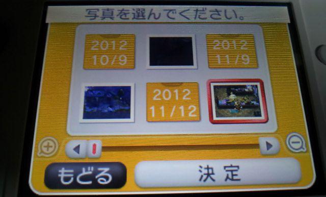 20121112_014842_filtered コピー_compressed.jpg