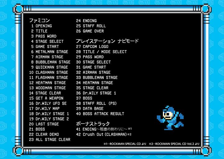 MegaMan2OST_backofbox_compressed.jpg