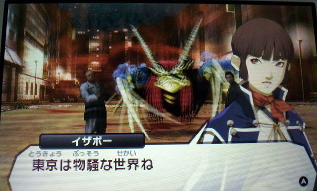 【真・女神転生4】プレイ日記3 クエストを消化しつつ上野から霞ヶ関へ