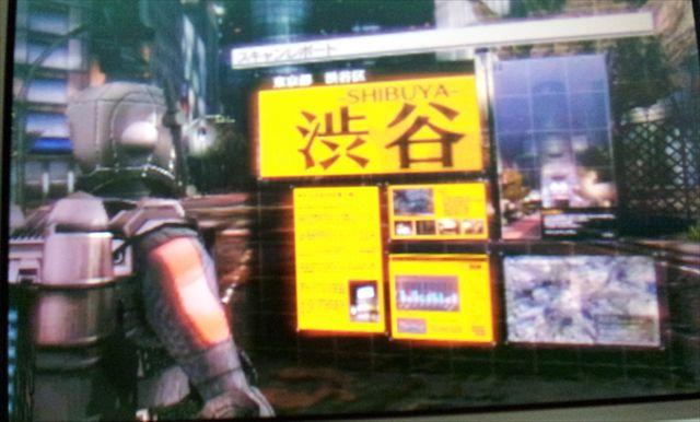 【真・女神転生4】プレイ日記7 渋谷のタヤマと築地のユリコの間で