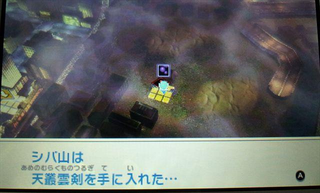 20130530_021846_R.jpg