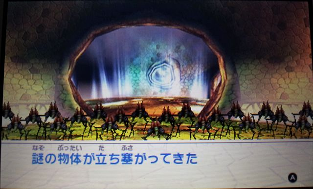 20130530_235025_R.jpg