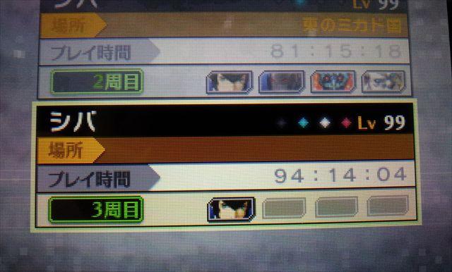 20130613_014944_R.jpg