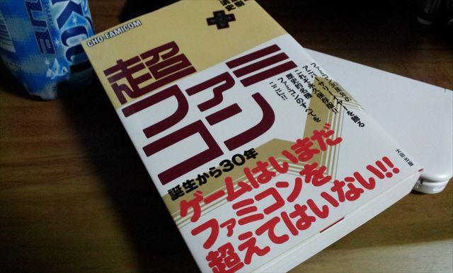 20130628_195410_R.jpg