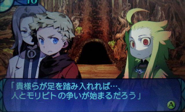 【新・世界樹の迷宮】プレイ日記7 4層前半 モリビトを叩いて枯レ森を進む