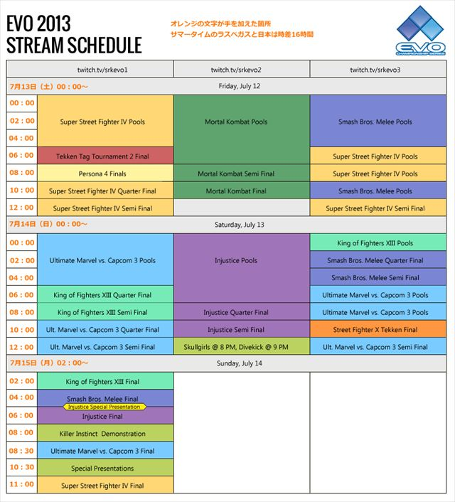 evo-stream-schedule-jptime_Ra.jpg