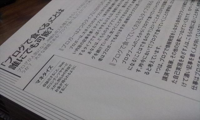 20130806_194451_R.jpg