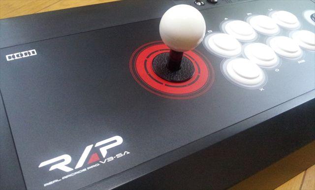 HORI製のアーケードスティック リアルアーケードPro.V3 SA (RAP V3SA)レビュー