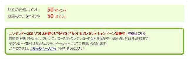 2013-10-03_1432_R.jpg