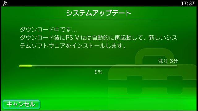 vitatv02_R
