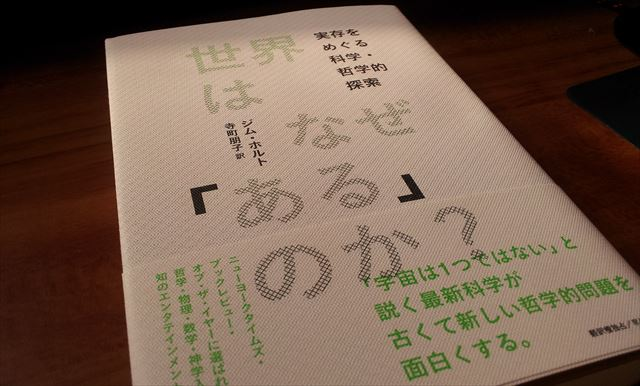 20140124_150604_R