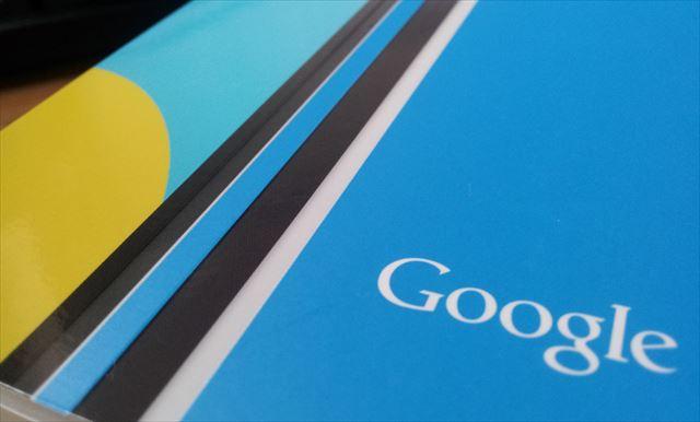 Nexus5