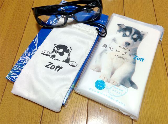 Zoff_airvisor320