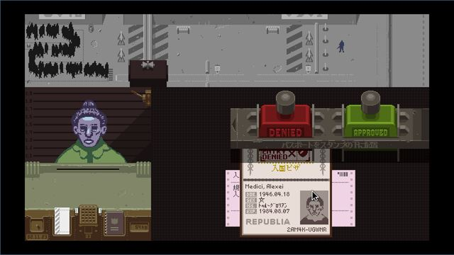 papersplease006