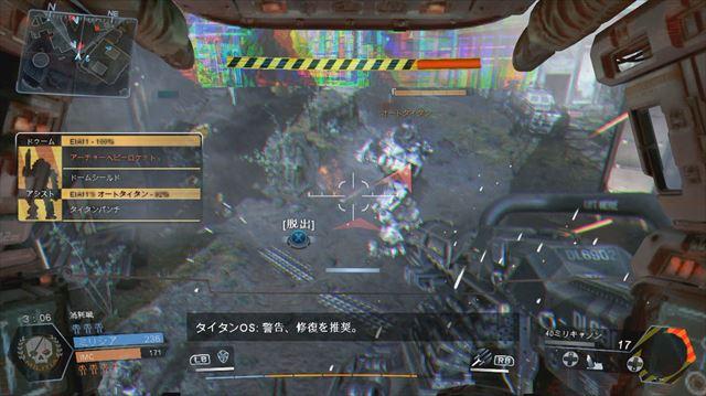 Titanfall44_R