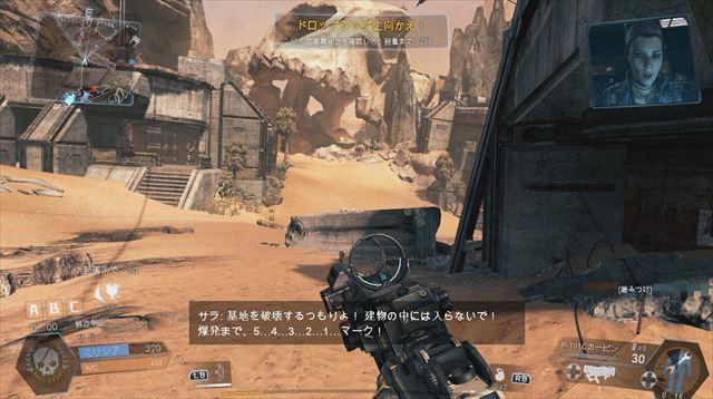 Titanfall50_R