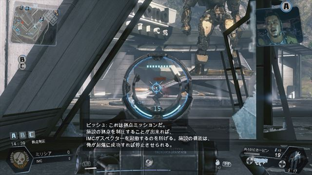 Titanfall53_R
