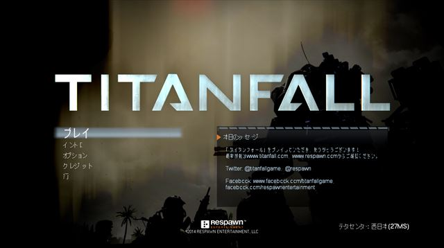 Titanfall_origin_english07