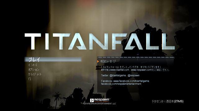 【Titanfall】PC版を英語表示に設定する方法 日本語フォントが崩れて読みづらいの場合の暫定処置