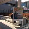 【BitSummit2014】京都で開催されたインディーゲームの祭典に行ってきたのでレポートなど その1
