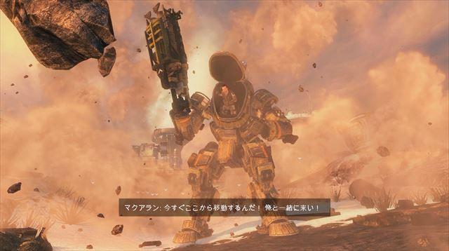 titanfall21_R