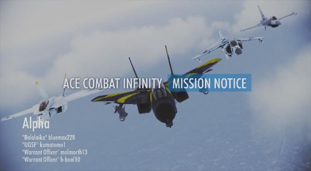 Ace Combat Infinity 正式配信が5月20日に決定