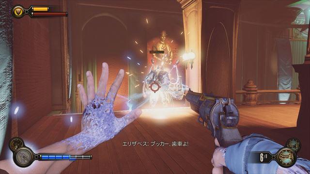 Bioshock Infinite 銃と超能力のFPS