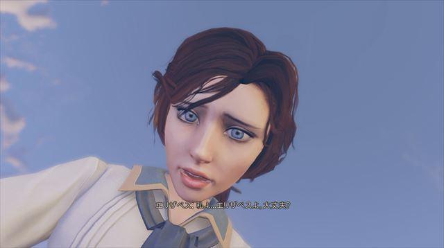 Bioshock Infinite やはりエリザベスが最大の魅力