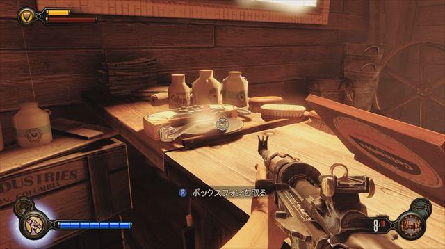 Bioshoc Infinite メインと断片で進行するストーリー