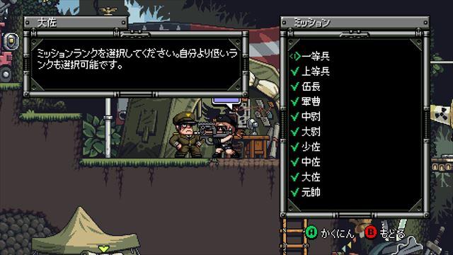 MercenaryKings 全ミッションクリア