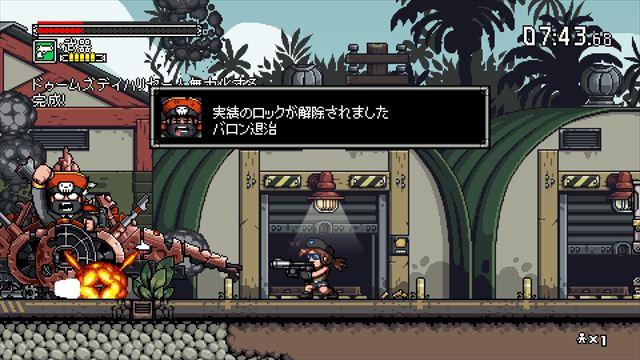 【Mercenary Kings】2ndインプレッション 足りない素材よりも軽いハンドガンでスピードアップ あと犬かわいい
