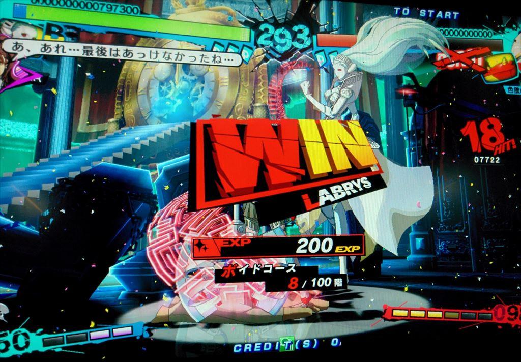 P4U2 golden arena mode スキル次第でいろいろなキャラクターを作れそう