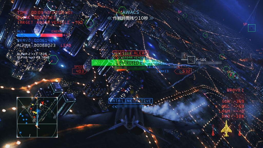 Ace Combat Infinity プレイ日記