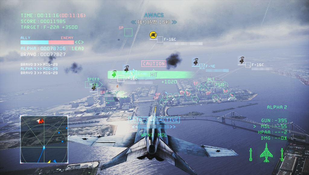 Ace Combat Infinity 最大8人でスコアを競うオンライン共同戦役モード