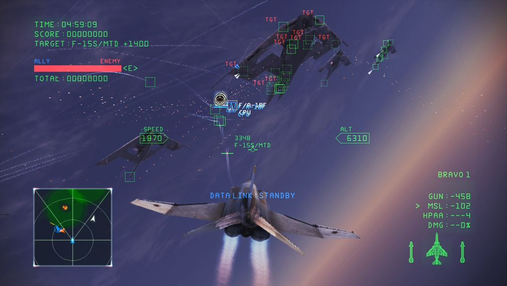 Ace Combat Infinity オンラインのアイガイオン戦