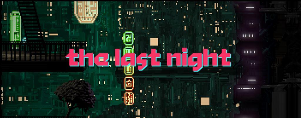 The Last Night ブレードランナーのような世界観のショートゲーム