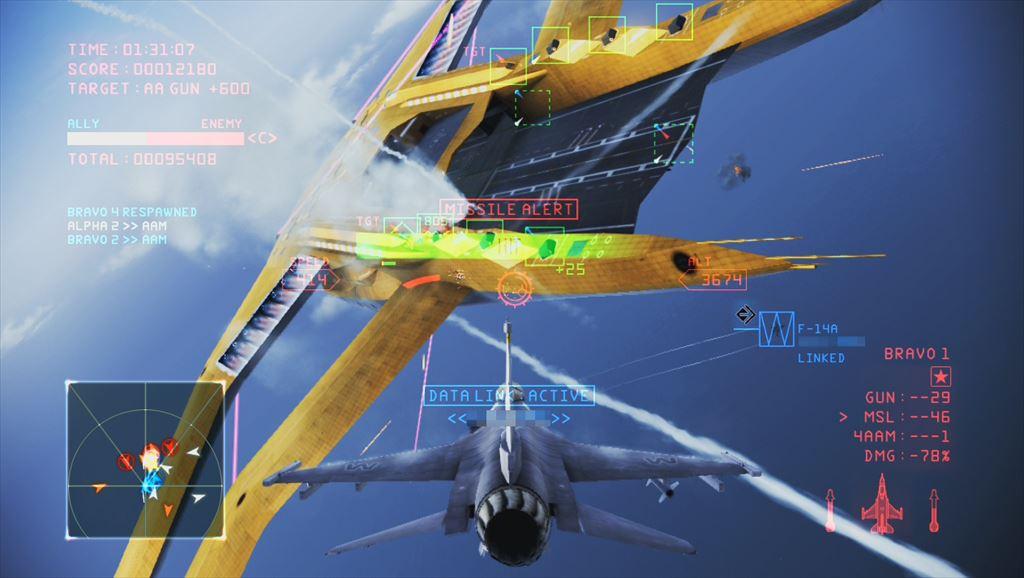 Ace Combat Infinity 金鯨アイガイオン