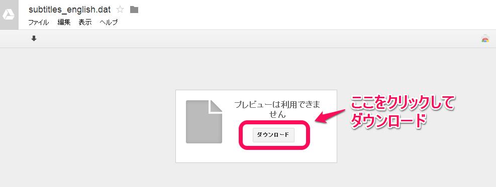 The Stanley Parable 日本語化ファイルの場所